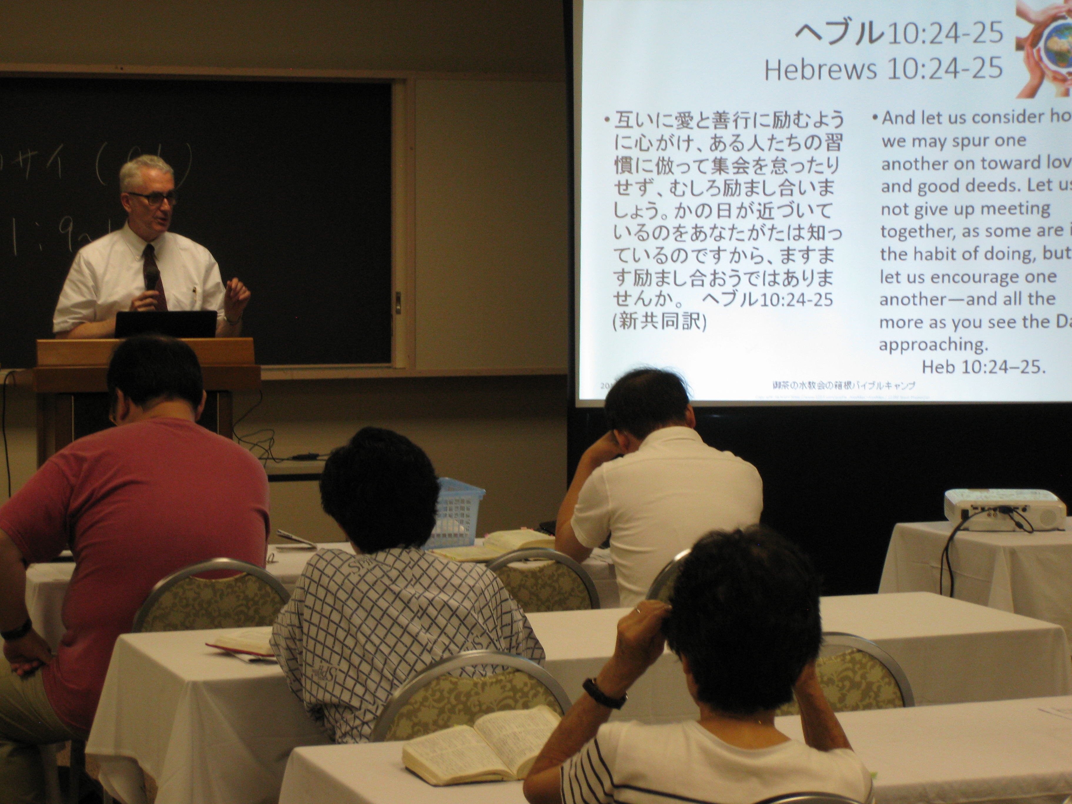 Lesson for Ochanomizu Camp - An Active Faith.