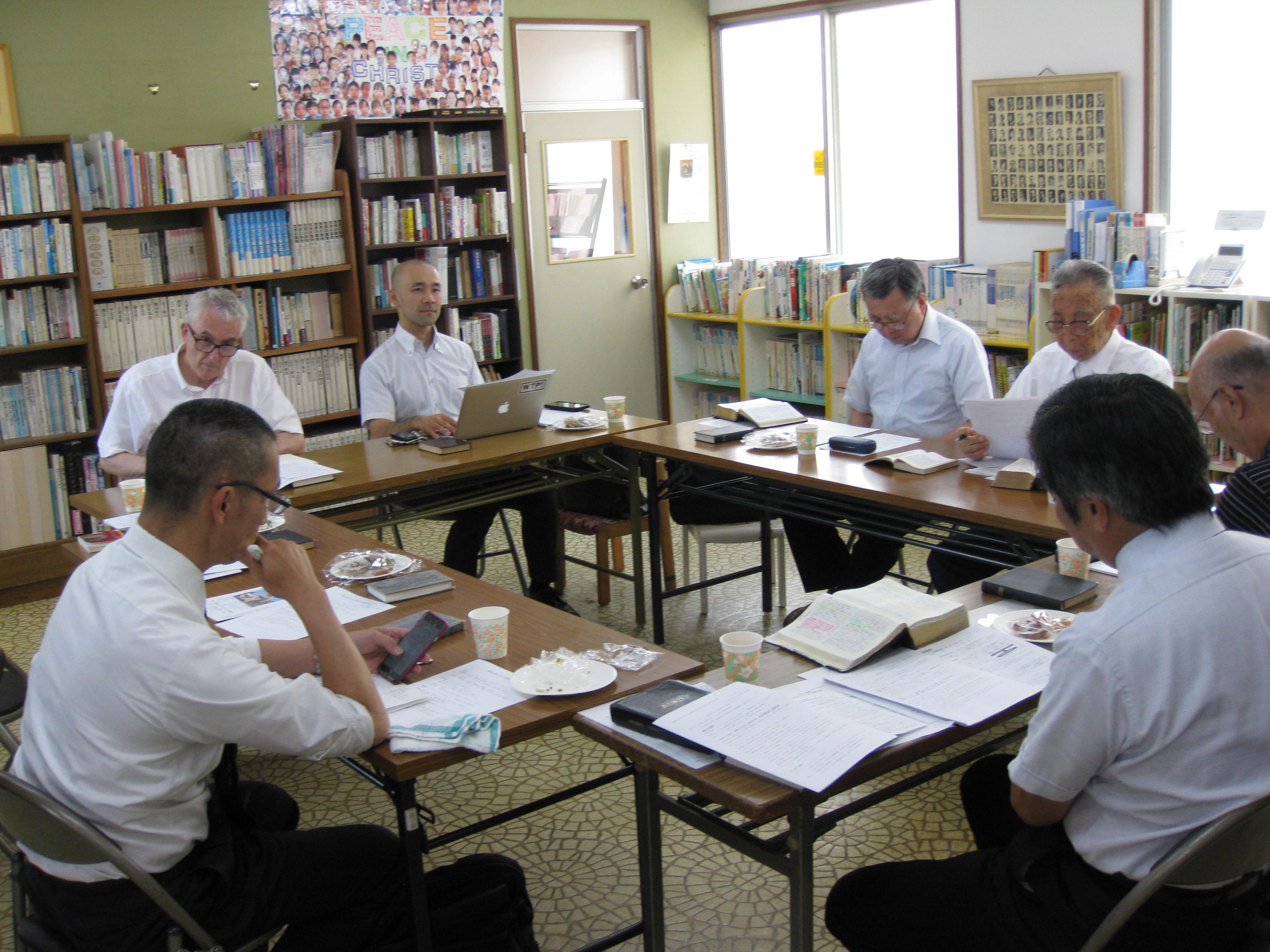 Ministers' Meeting at Nogeyama, Yokohama.