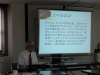 JSE lesson at Tachikawa