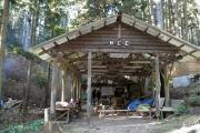 Hitachi Christian Camp - Dinning Hall