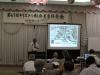Iwama speaking
