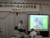 Tsuneki speaking