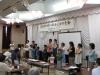 Children\'s Class