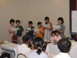 Children\'s class singing