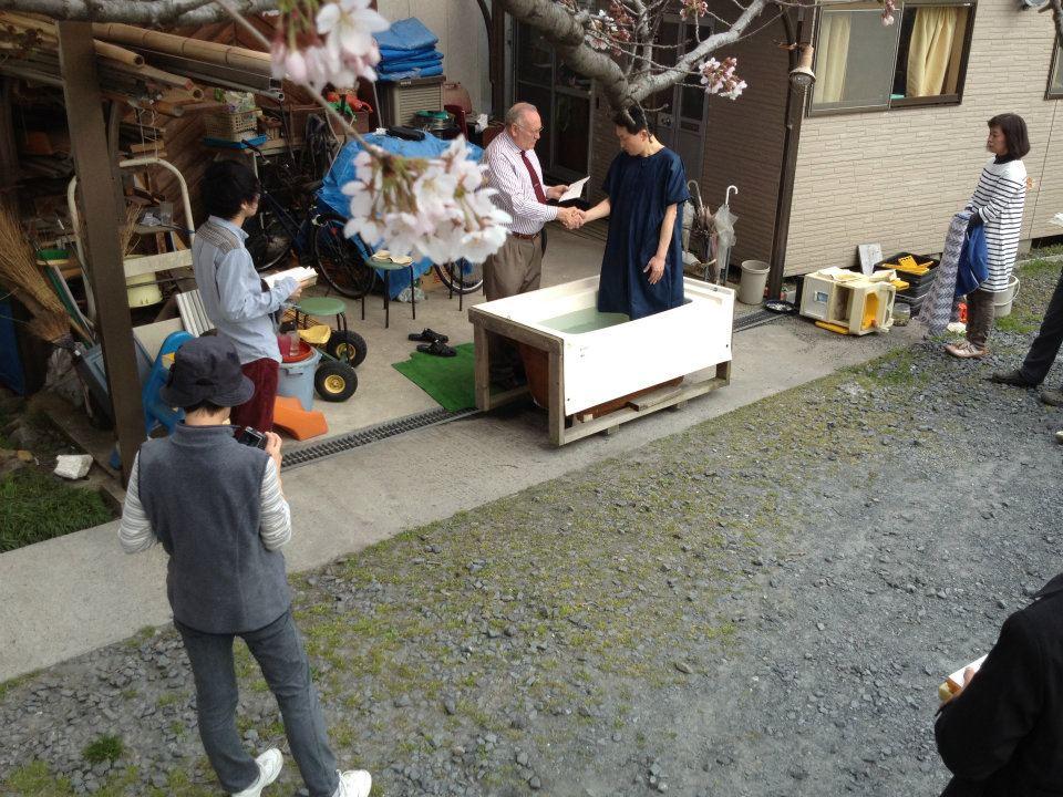 Shigeyuki\'s baptism 1