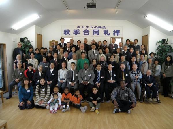November 23, 2009 - Dedication worship for Yokota church of Christ building.