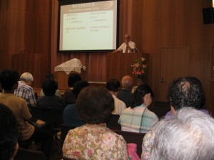 Worship with the Ochanomizu Church