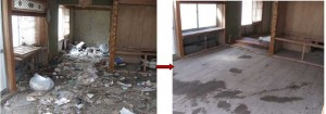 Watanabe House before and after