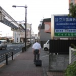 Traveling to monorail station in Tachikawa to begin a trip