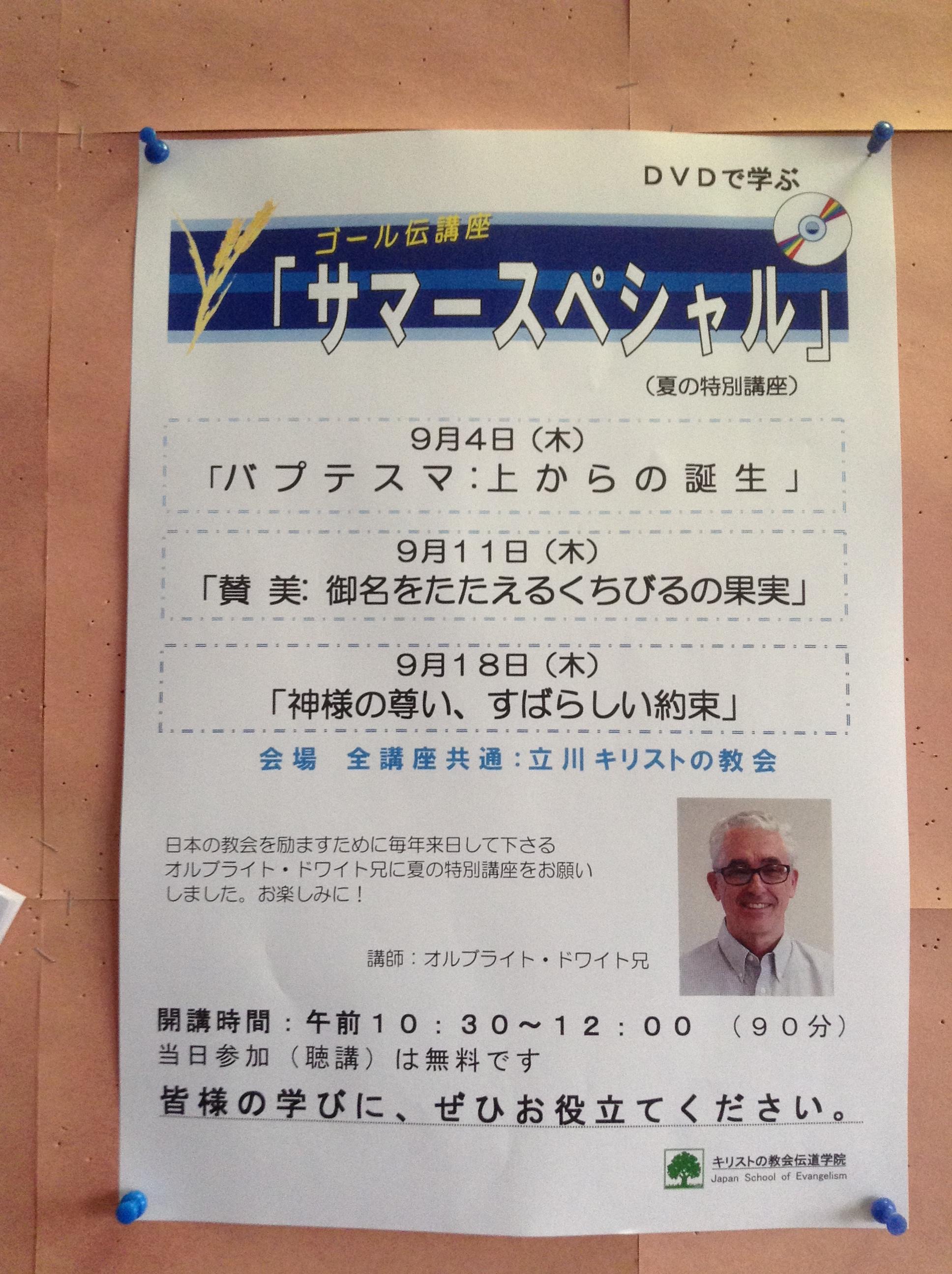 JSE Poster