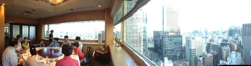 Panorama view from 21st floor Chinese restaurant