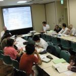 Ochanomizu class