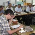 Nogeyama ministers' meeting