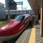 New Shinkansen (Bullet Train) to Akita