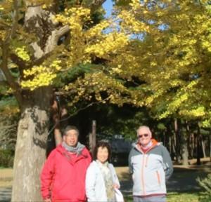 Mr. & Mrs. John Matsumoto
