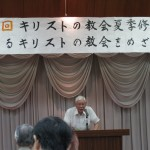 70th Annual Ibaraki Summer Seminar. This brother stayed with us in 1974 while in Memphis.