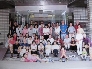 Hakone Bible Camp 2015