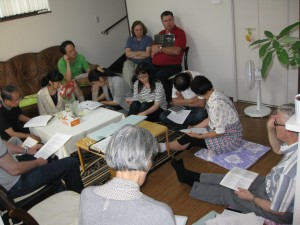 Home Bible study and worship