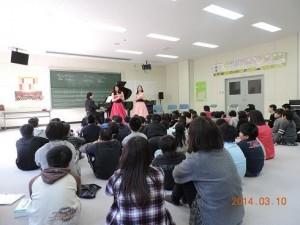 Minami Sanriku Natari Elementary School