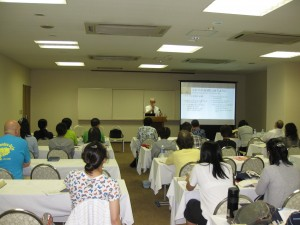 Ochanomizu Hakone Bible Camp 2016