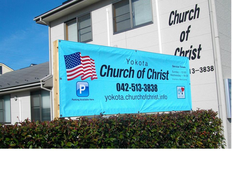 Yokota church sign for Americans on Yokota Air Base.