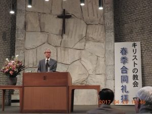 Hideki Ataka speaks at Spring 2017 Joint Worship