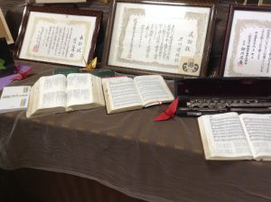 Bible, songbook, and other personal items of Michio Hayakawa