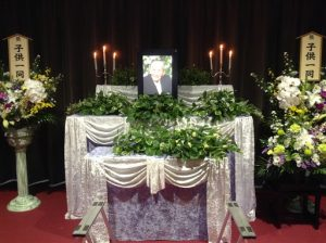 Funeral of Michio Hayakawa long time member of Oigawa church of Christ