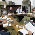 Tokyo West ministers' meeting at Nogeyama, Yokohama.