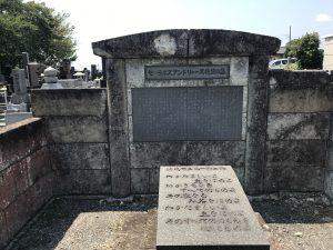 Sarah Andrews's gravesite in need of repair